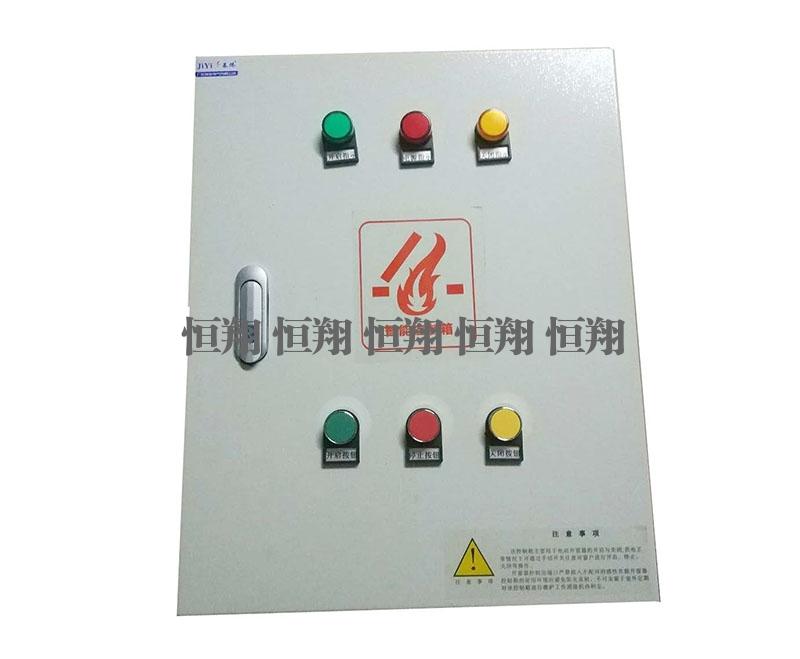 智能排烟窗控系统